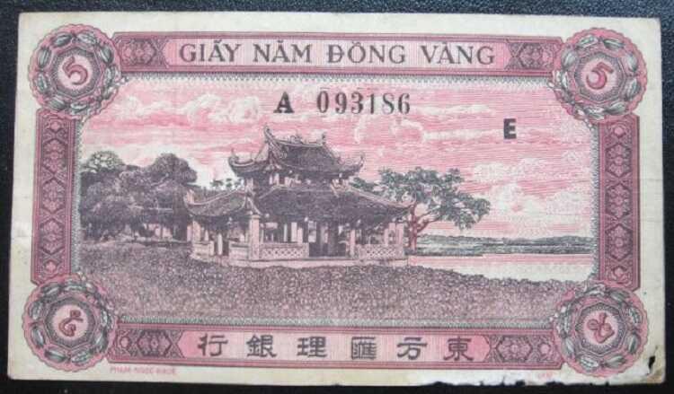 tiền giấy xưa