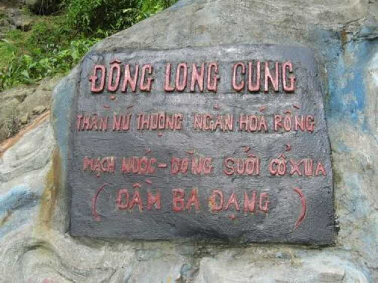 Động Long Cung